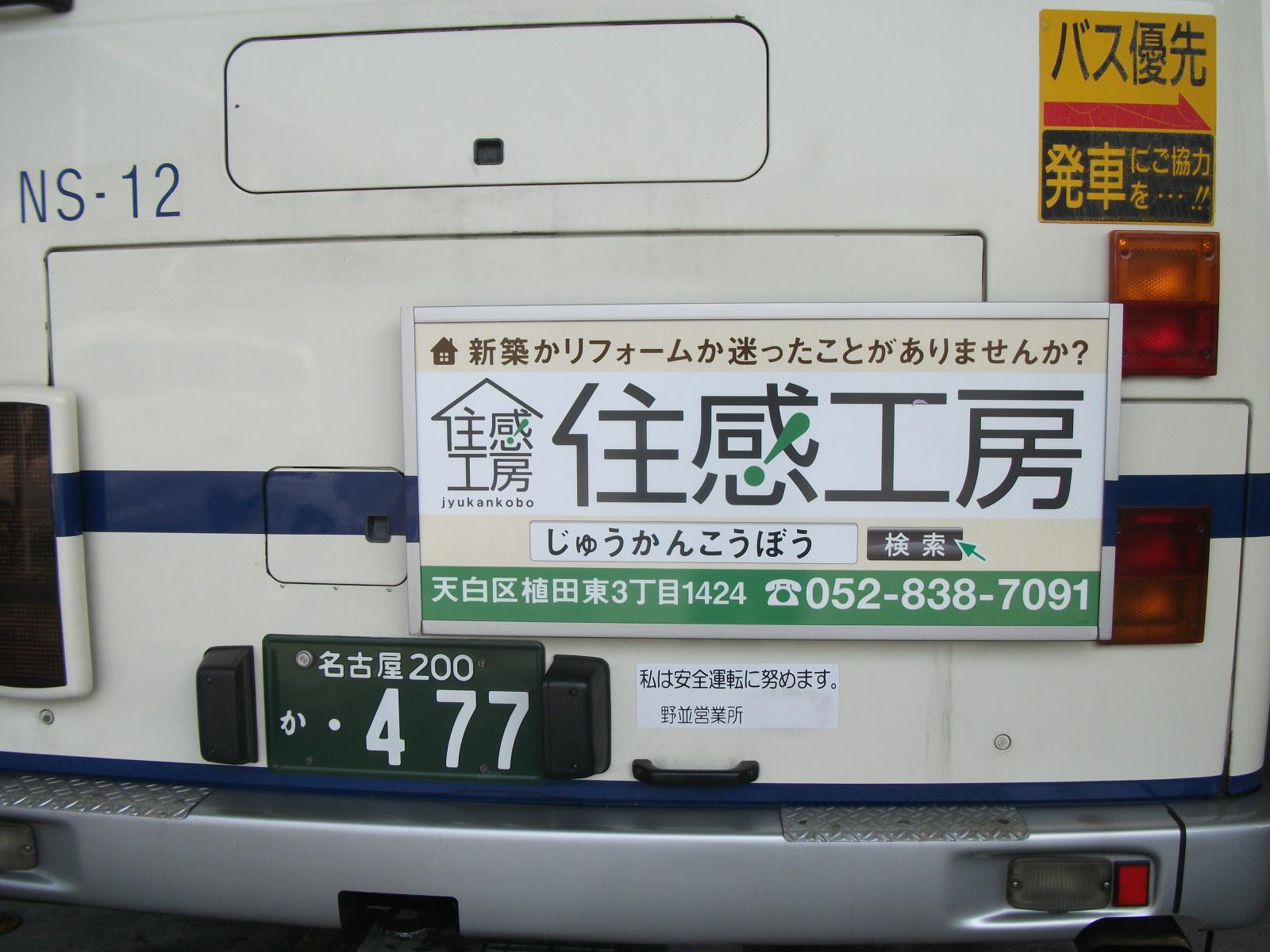 戸田木材様 (1)